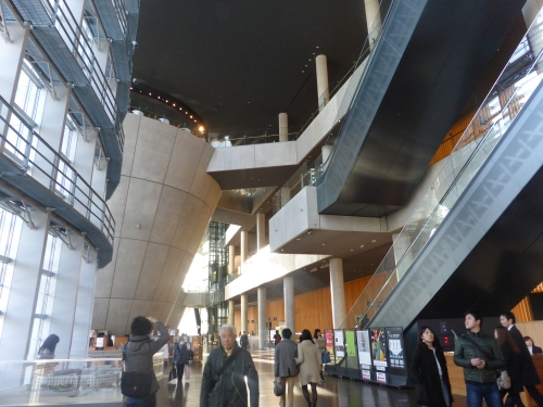 Inside the National ArtCentre